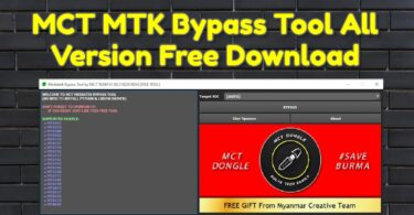 MCT MTK Bypass Tool All Version Free Download